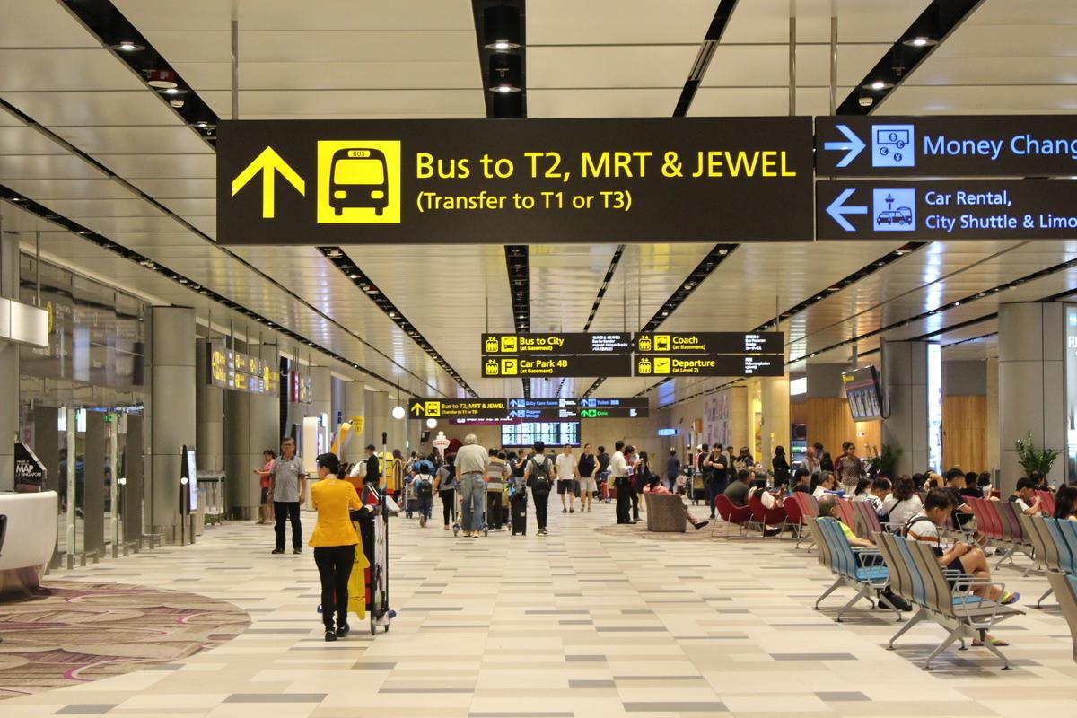 MRTで市内へ行く方法
