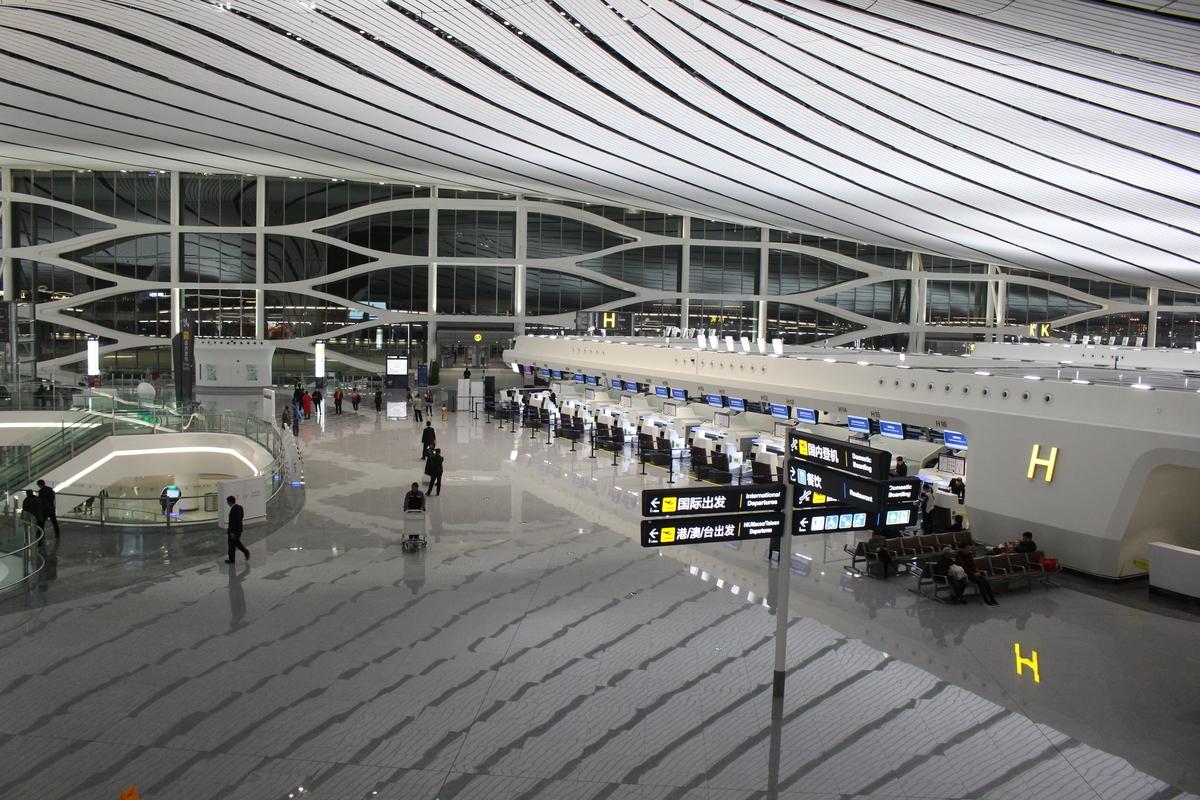 ターミナルがヒトデの形!?