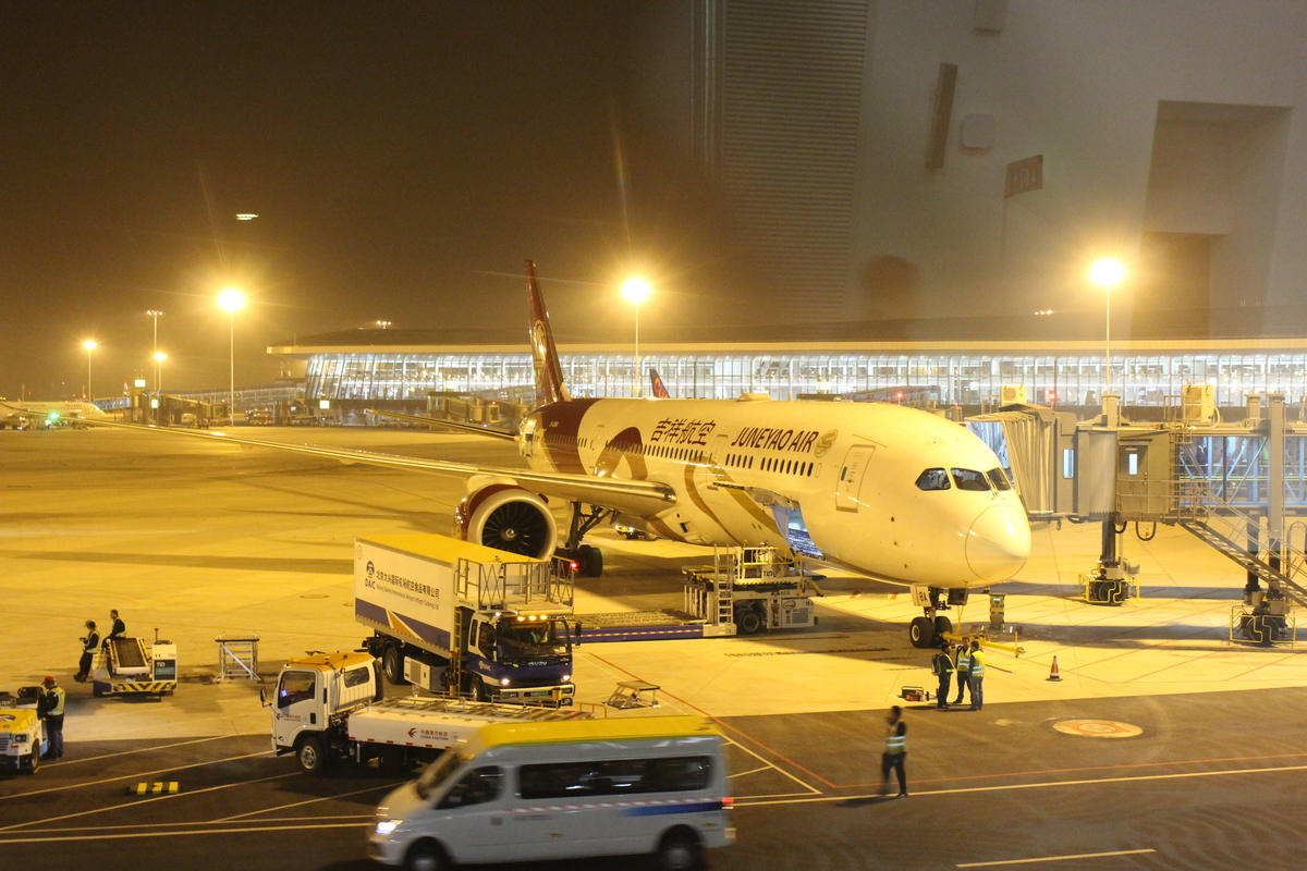 就航している航空会社