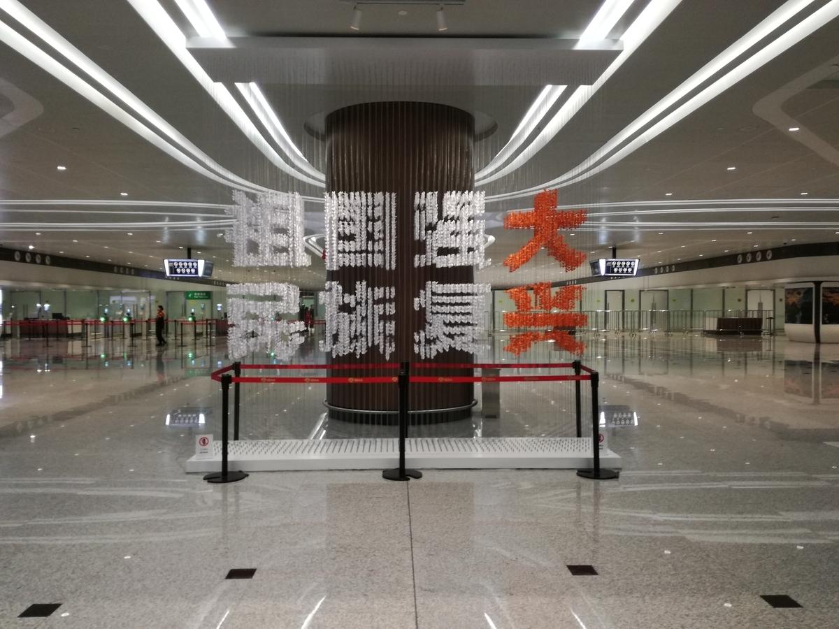 一見美しい作りの空港。でも...