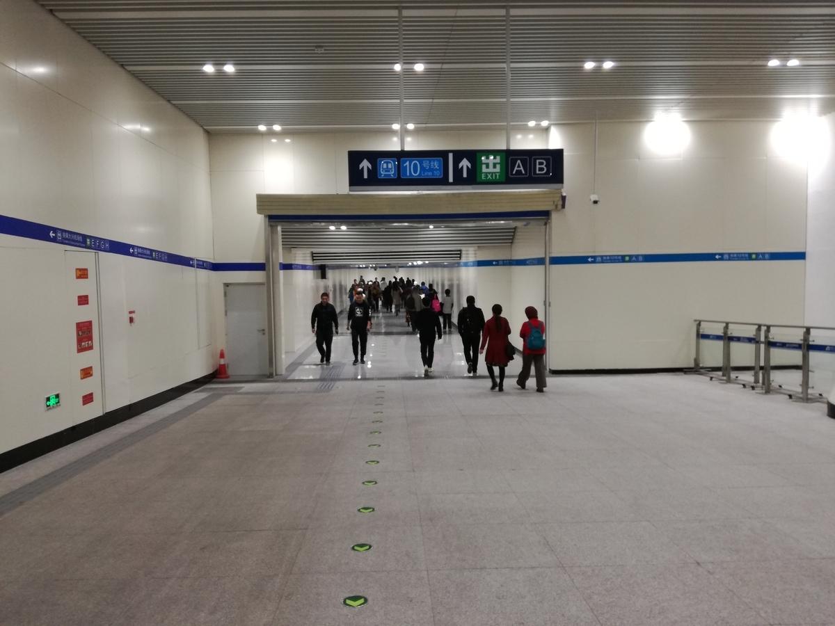 地下鉄から大興機場線に乗り換え