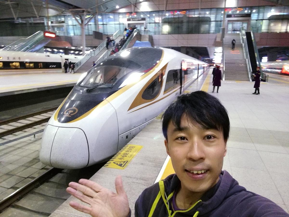 新幹線より早い!北京南駅と天津駅を結ぶ京津都市間鉄道