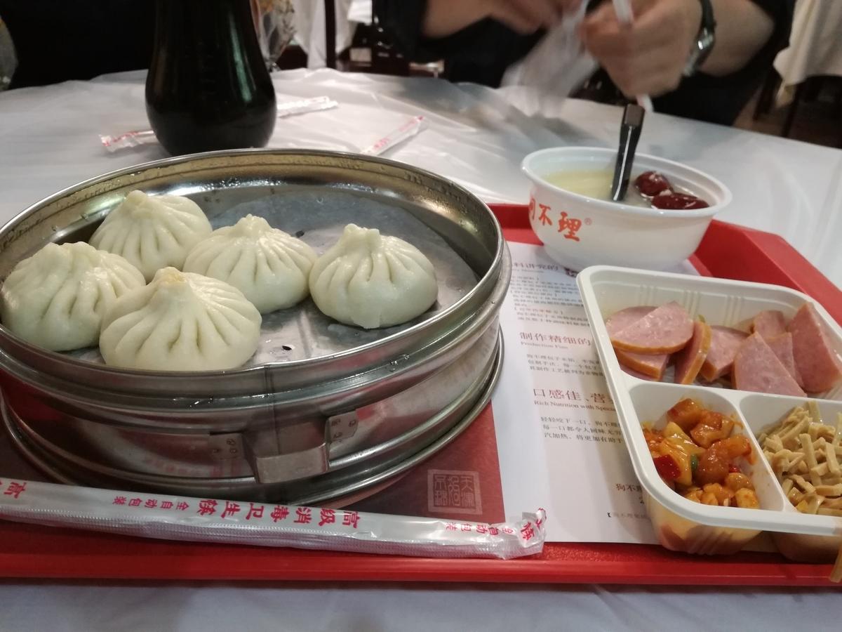 天津で絶対に食べたいグルメ