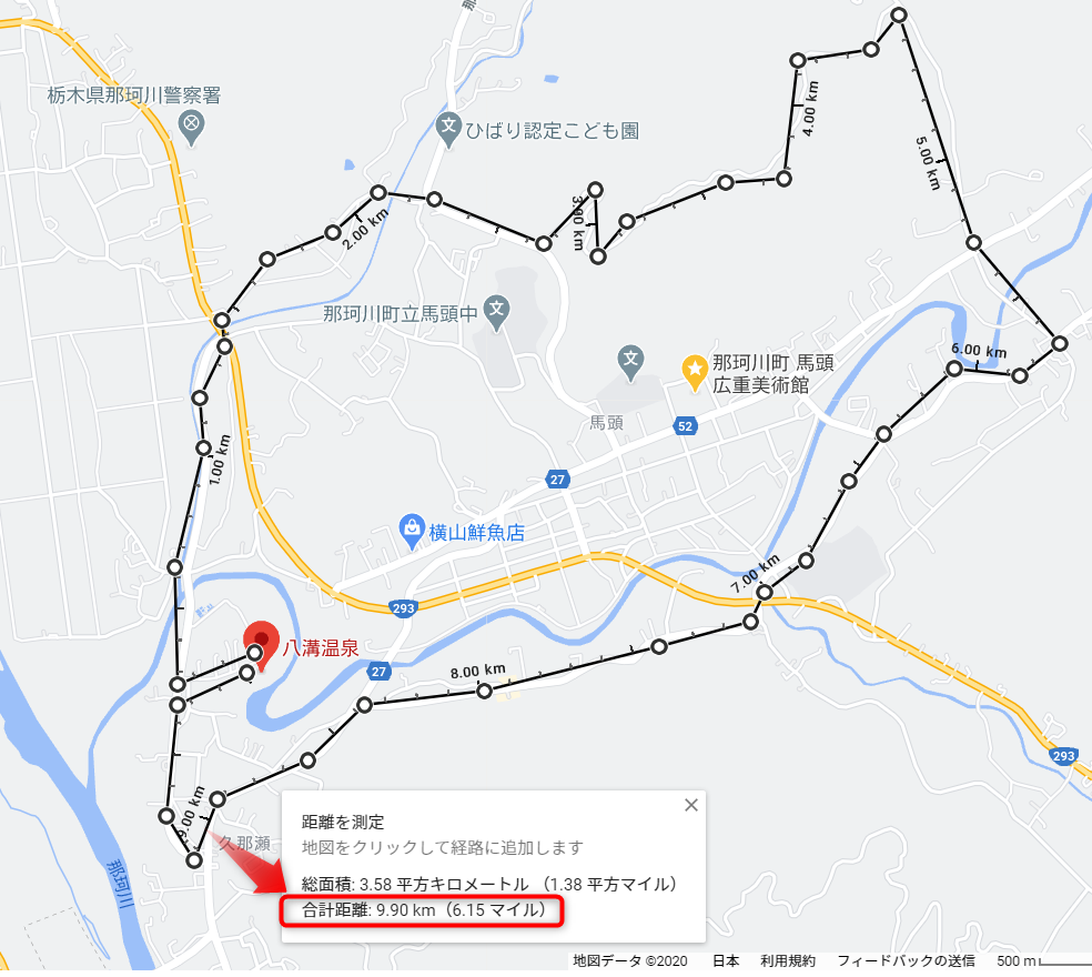 GoogleMapで計測
