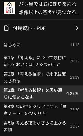 f:id:favorite_blue:20201106080034p:plain