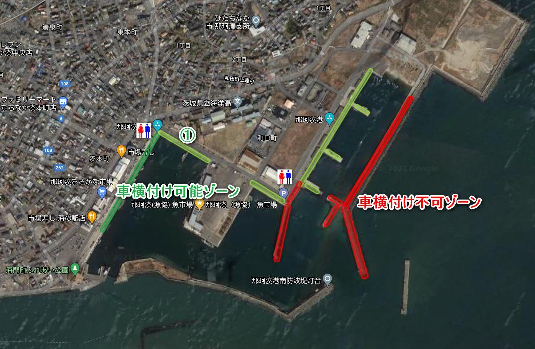 那珂湊港の車を横付けできる場所とトイレの地図