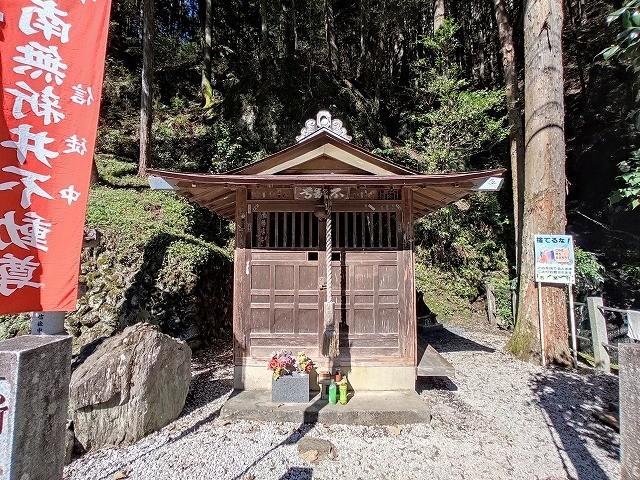 不動の名水 神社