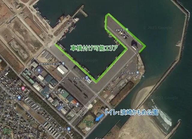 波崎新港の車横付け可能エリア