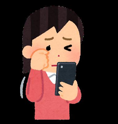 f:id:fayamaru:20210218210143p:plain