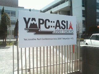 YAPC::Asia 2007