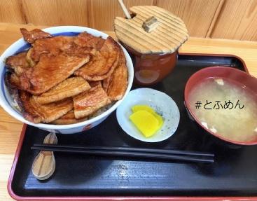 とん田 ぶた丼メニュー