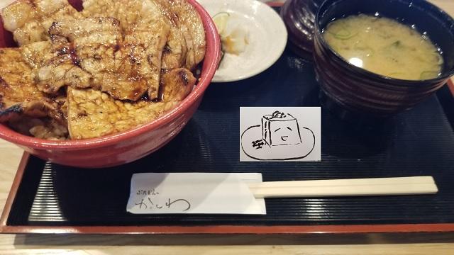 かしわ ロース豚丼