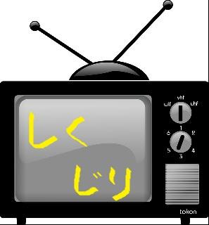 テレビ朝日 アベマ 見逃し