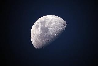 ガムランボール 月 神秘