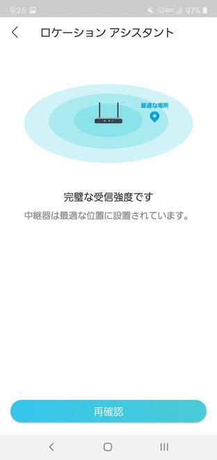 Screenshot_20200523-092524_Tether.jpg