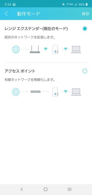 Screenshot_20200523-093403_Tether.jpg