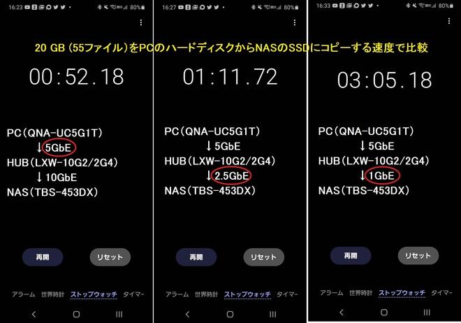 Screenshot_20200825-162320_Clock.jpg