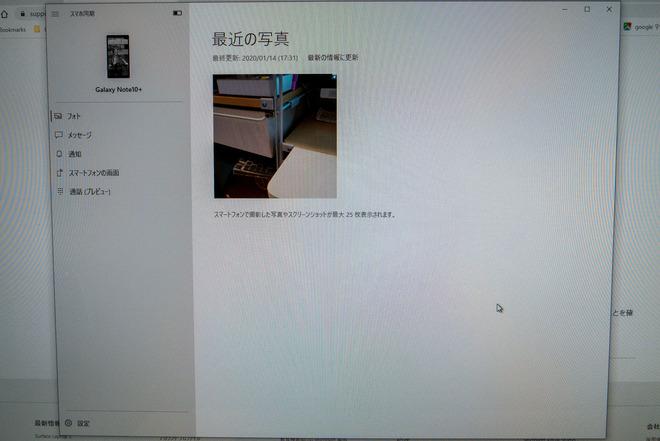 L1010638.jpg