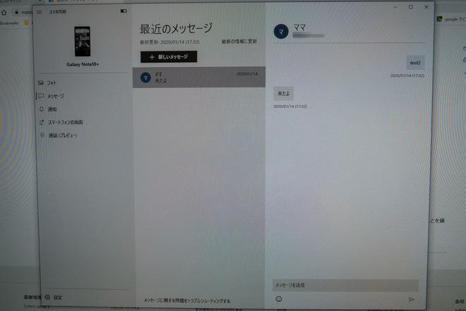 L1010639-2.jpg