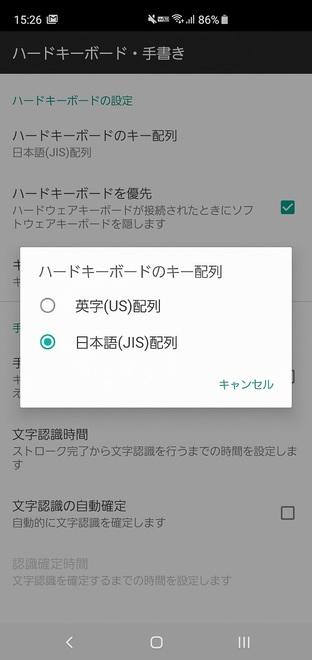Screenshot_20200107-152612_ATOK PRO.jpg