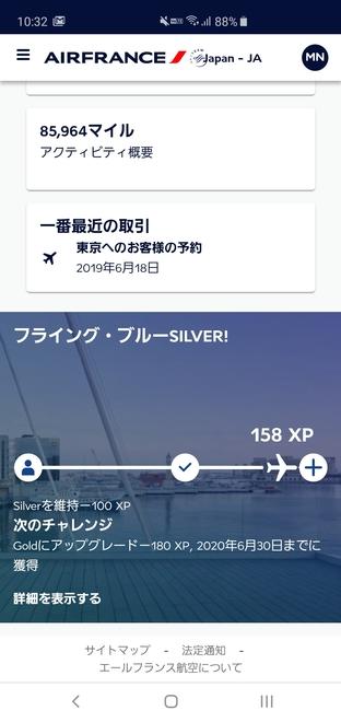 Screenshot_20190619-103202_Chrome.jpg