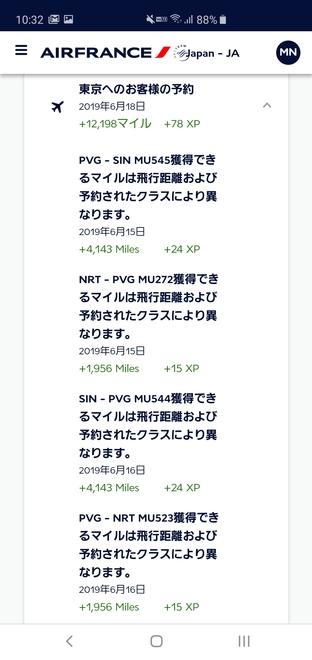 Screenshot_20190619-103246_Chrome.jpg