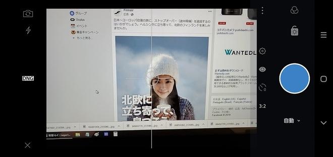 Screenshot_20190715-064527_Lightroom.jpg