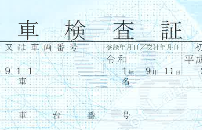 Screenshot_20190926-193234~2.png