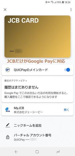 Screenshot_20190323-183419_Google Pay.jpg