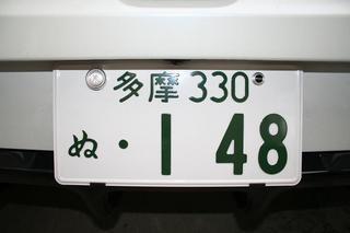 clionumberbolt01.JPG