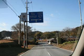 2011010508.JPG