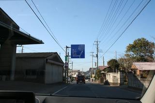 2011010509.JPG