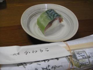 2011030808.JPG