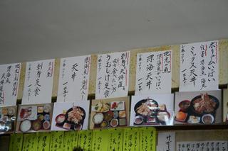2011031104.JPG
