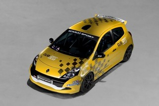 ClioCup01.jpg