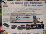 gordini01.JPG