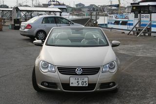 2011020605.JPG