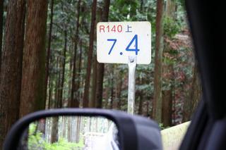 2011073107.JPG