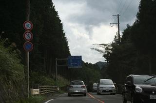 2011091813.JPG