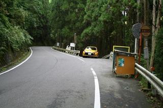 2011091816.JPG