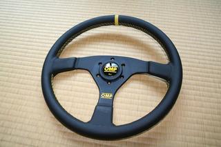 steeringchange15.JPG