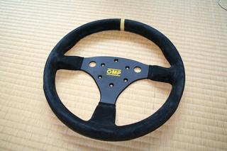 steeringchange16.JPG