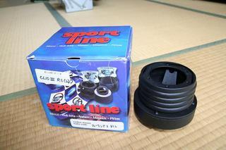 steeringchange33.JPG