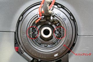 steeringchange36.JPG