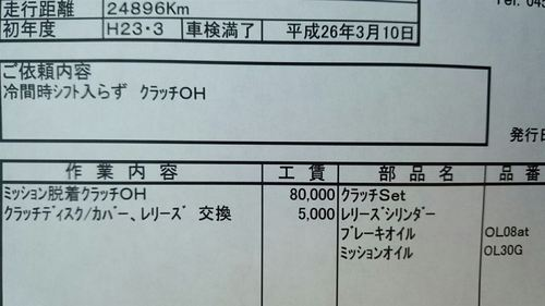 82a33f85cd.jpg