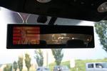 mirrormonitor13.JPG