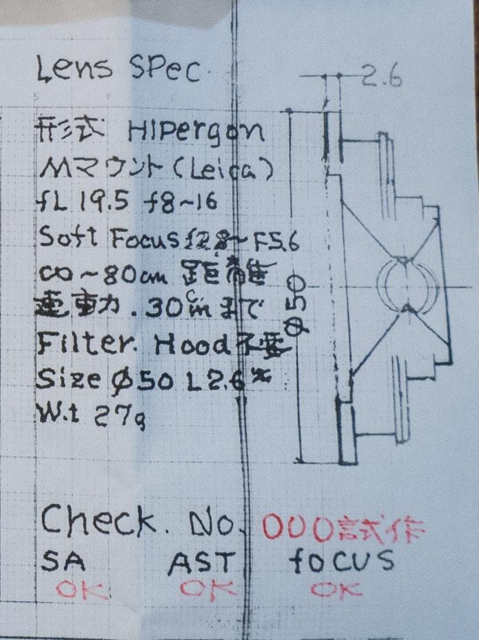 f:id:fclifetokyo:20210107153107j:plain