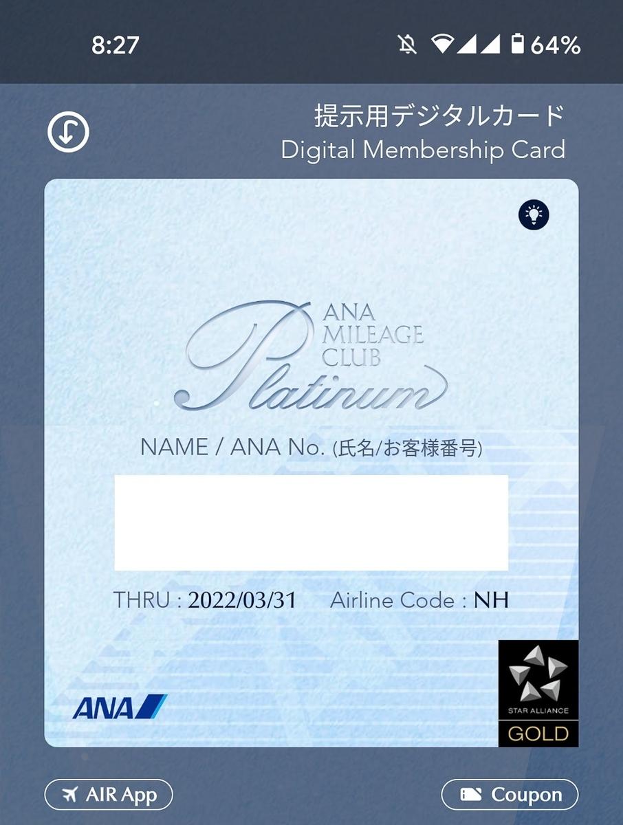 f:id:fclifetokyo:20210701090601j:plain
