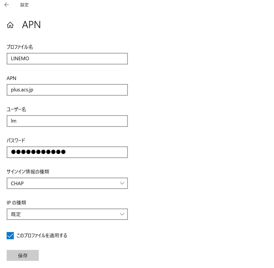 f:id:fclifetokyo:20210824124702p:plain