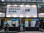 PIE_入口